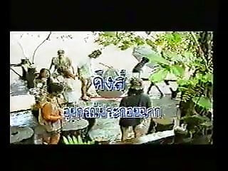 Thai Vintage Movie (HC uncensored)